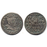 Трояк 1590, Сигизмунд III Ваза, Рига. Вариант с малой головой, R1