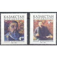 Казахстан Кунанбаев