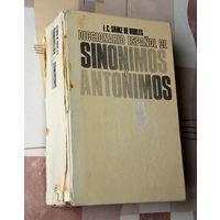 Diccionario Espanol de Sinonimos y Antonimos