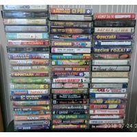 Аудио-кассета 62 штуки одним лотом