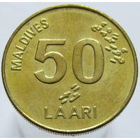 Мальдивы 50 лаари 2008 (442)