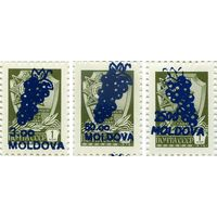 МОЛДОВА Молдавия 1994 СТАНДАРТ ВИНОГРАД ** НАДПЕЧАТКА НА СТАНДАРТЕ СССР