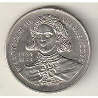 Польша 10000 злотый 1992 Владислав III Варненчик
