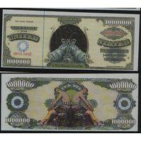 Сувенир США US_  - знаки зодиака 1.000.000 долларов 05 близнецы MAY21-JUN20 n134 торг заоблачный