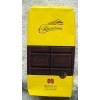 Обёртка от шоколада Столичный. с начинкой. распродажа