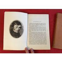 Adam Mickiewicz Utwory 1 и 5 том цена за единицу