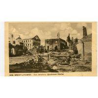 Брест Литовск. Разрушенный пивной завод. 1-я Мировая. Feldpost 1916.