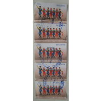 Марка Молдова 2015 г. Танцы. Цена за 1 шт.