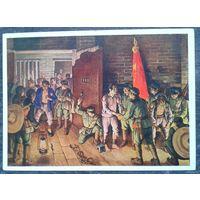Гу И-чуань. Освобождение заключенных. Художест. выставка КНР. 1951 г. Чистая
