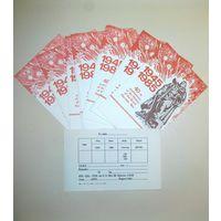 QSL-карточка открытка 1945-1985 40 лет Победы