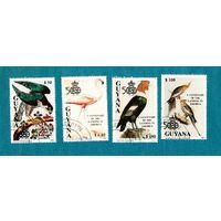 Марки- Гайана-1991- 500-летие открытия Америки, 1992 - Птицы