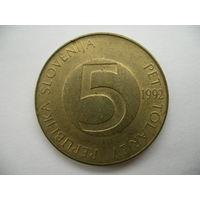 5 толаров 1992 Словения