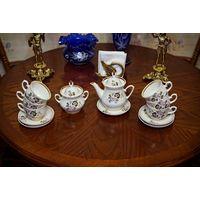 Распродажа! Фарфоровый чайный сервиз советских времён.
