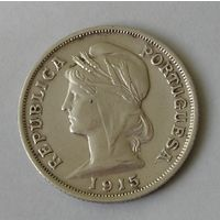 Португалия, 10 Сент. 1915 Серебро (100)