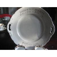 Юбилейная тарелка Гитлеровский Рейх две свастики
