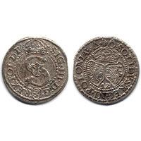 Шеляг 1592, Сигизмунд III Ваза, Мальборк, коллекционное состояние