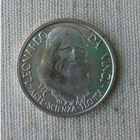 Медаль Леонардо Да Винчи, 1950