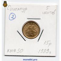 5 центов Сингапур 1989 года (#2)