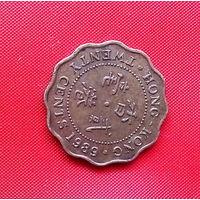 53-28 Гонконг, 20 центов 1989 г. Единственное предложение монеты данного года на АУ
