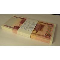 50 рублей 2000 года. брикет, корешок, 100 банкнот, банковская пачка