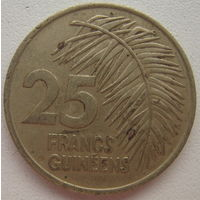 Гвинея 25 франков 1987 г. Цена за 1 шт.