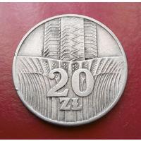 20 злотых 1973 Польша #03