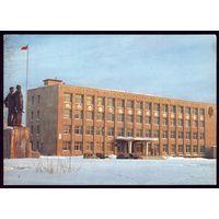 1982 год Котлас Дом Советов