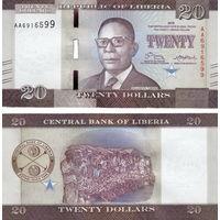 Либерия  20 долларов 2017 год  UNC (новинка)