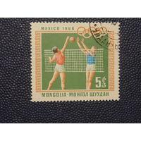 Монголия 1968г. Спорт