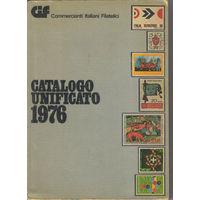 Каталог марок Италия Сан-Марино Ватикан другие том II 1976 бумажный