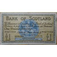 1 фунт 1957г