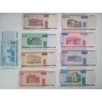 Банкноты Беларусь 2000г
