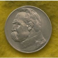 5 злотых 1936 г Пилсудский Серебро Сохран