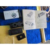 Фотоаппарат Вега 2.