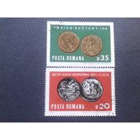 Румыния 1970 античные монеты