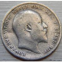 7. Англия 3 пенса 1907 год, серебро