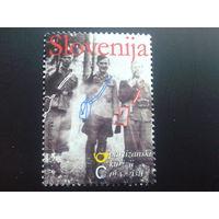 Словения 2006 партизаны