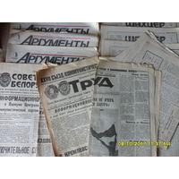 Газеты СССР - 19 штук. ЦЕНА ЗА ВЕСЬ ЛОТ.
