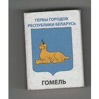 Спички Гомель глянец