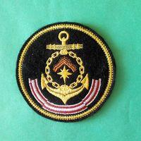 Краснознамённый Северный Военно-Морской Флот