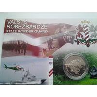 Сувенирная монета посвящена пограничной службе Латвии