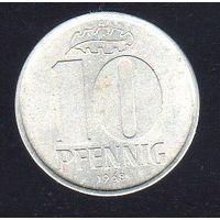 10 пфеннигов Германия (ГДР) 1968_Лот #0331