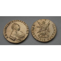 1 рубль 1749 копия