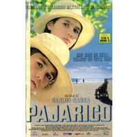 Птичка / Pajarico (Карлос Саура / Carlos Saura)  DVD9