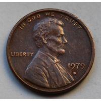 США, 1 цент 1979 г. D