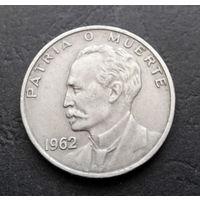 20 сентаво 1962 Куба #04