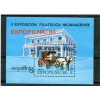 Никарагуа. Филвыставка-84, блок