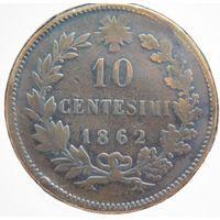 Итальянское королевство 10 чентезимо 1862 год