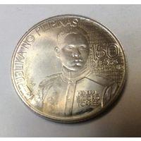 Филиппины 1 песо 2016, 150 лет со дня рождения Исидро Торреса