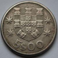 Португалия, 5 эскудо 1963 г